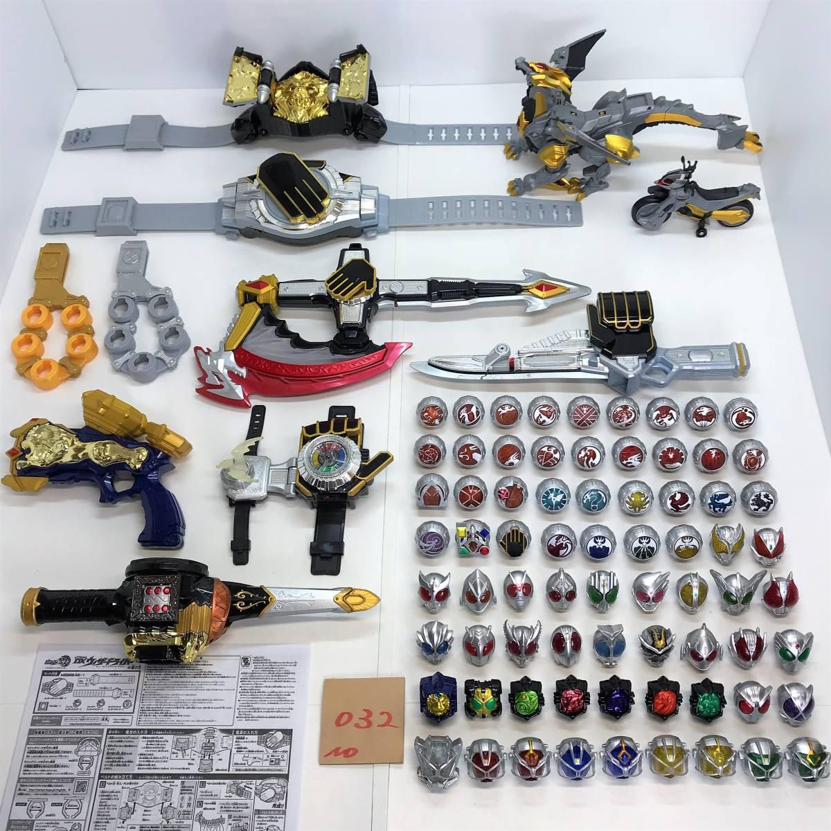 仮面ライダー ウィザード ビースト ウィザードライバー リング 指輪 変身ベルト 武器 DX セット 玩具 おもちゃ まとめて なりきり 大量