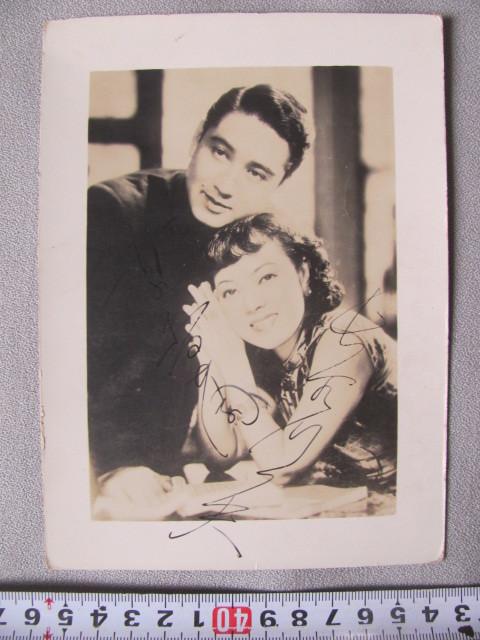◆1940年頃のスチール写真「李香蘭・長谷川一夫」両名直筆サイン付・大陸三部作・山口淑子