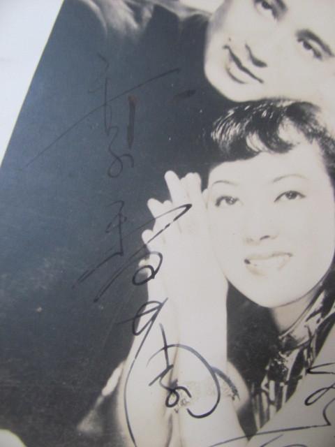 ◆1940年頃のスチール写真「李香蘭・長谷川一夫」両名直筆サイン付・大陸三部作・山口淑子_画像4