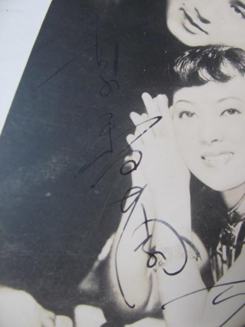 ◆1940年頃のスチール写真「李香蘭・長谷川一夫」両名直筆サイン付・大陸三部作・山口淑子_画像5