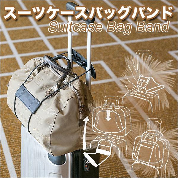 スーツケースバッグバンド スーツケースベルト スーツケースバンド キャリーバッグベルト 旅行の荷物固定に ポイント消化_画像1