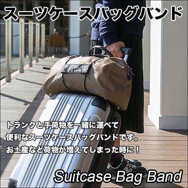 スーツケースバッグバンド スーツケースベルト スーツケースバンド キャリーバッグベルト 旅行の荷物固定に ポイント消化_画像2