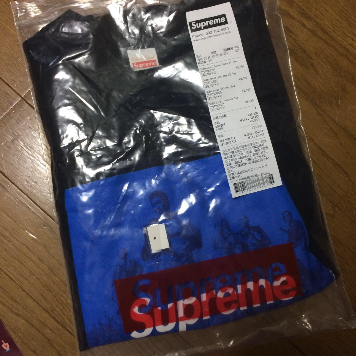 Supreme シュプリーム UNDERCOVER アンダーカバー 16aw Seven Samurai Tee Tシャツ M 黒 正規品 タグあり レシート 納品書_画像1