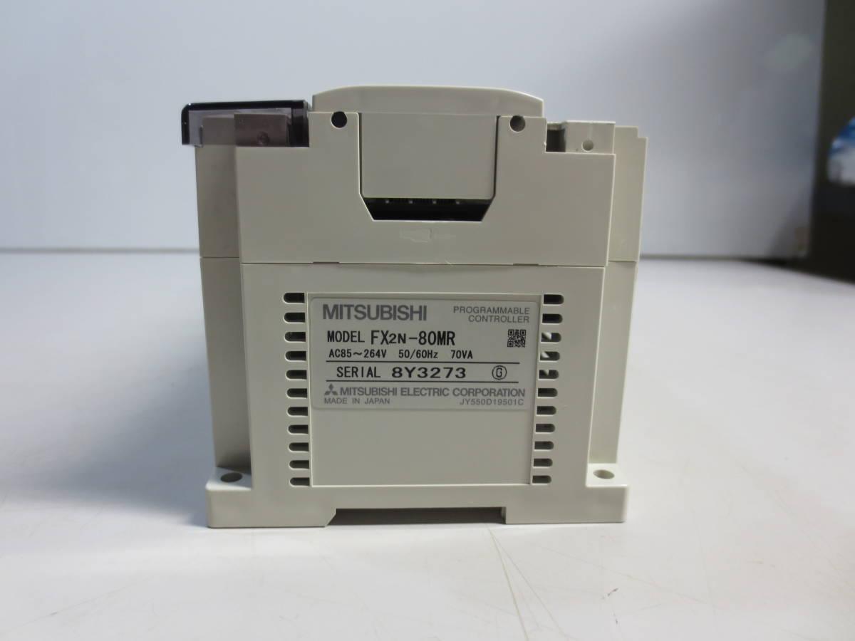 MITSUBISHIシーケンサー MELSEC FX2N-80MR_画像4