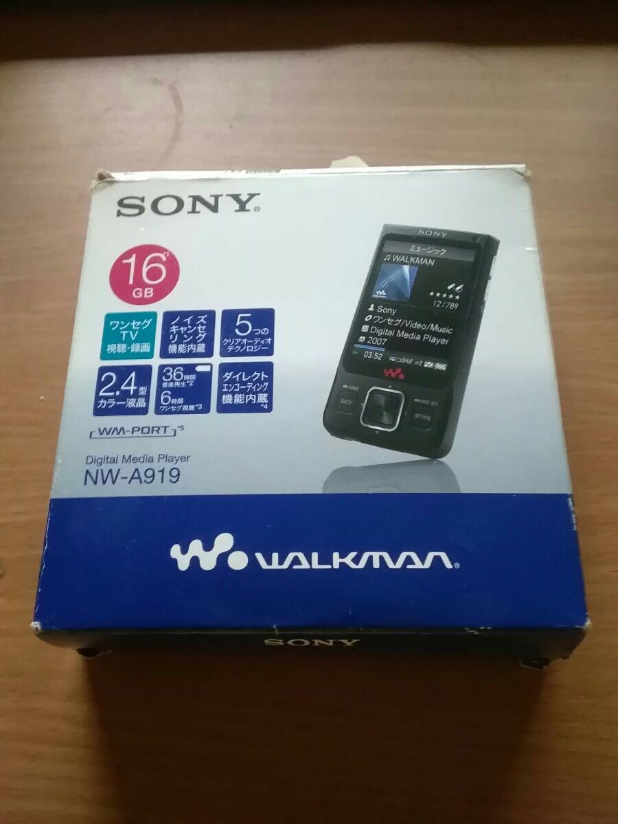 SONY WALKMAN NW-A919 ジャンク_画像4