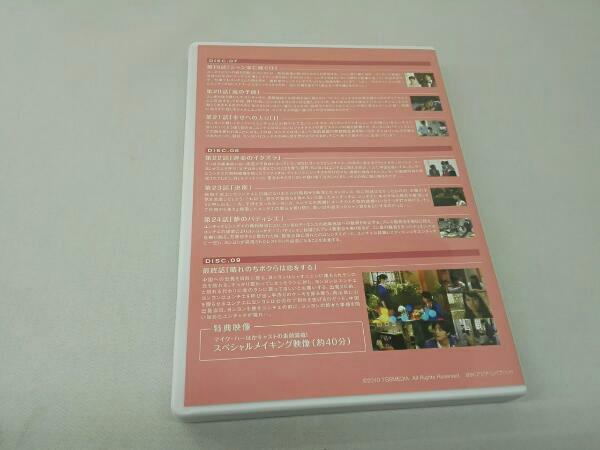 晴れのちボクらは恋をする~幸福最晴天~ DVD-BOX3_画像4