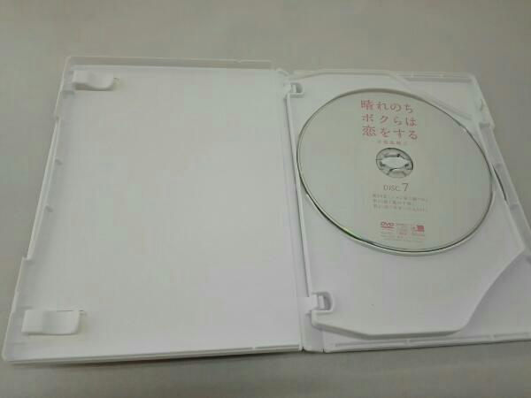 晴れのちボクらは恋をする~幸福最晴天~ DVD-BOX3_画像5