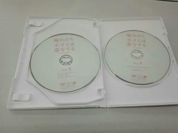 晴れのちボクらは恋をする~幸福最晴天~ DVD-BOX3_画像6