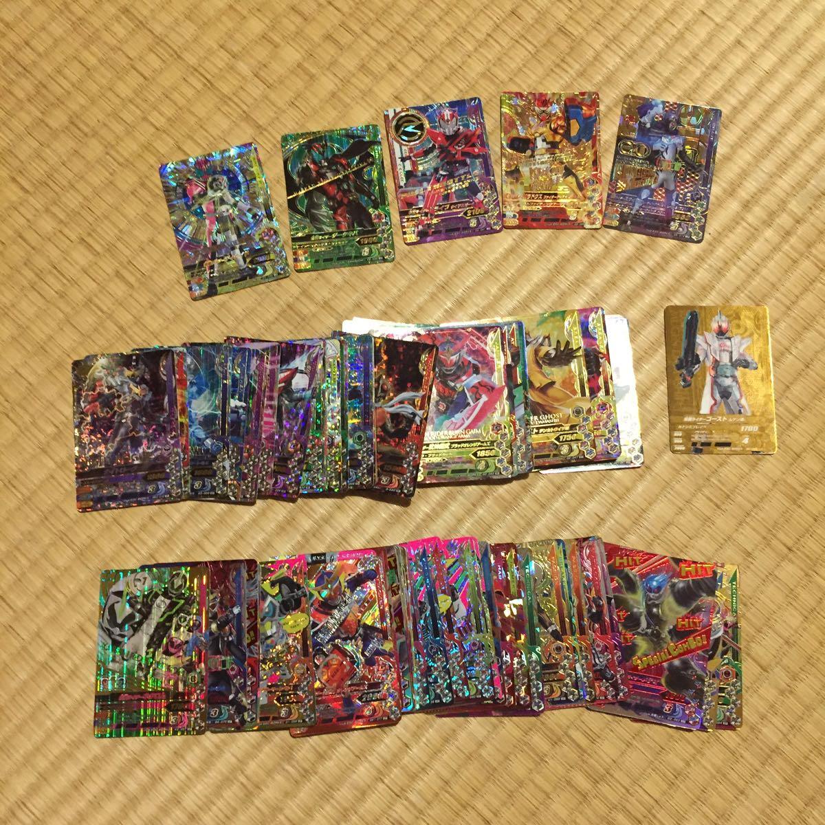 ガンバライジング カード 仮面ライダー LR