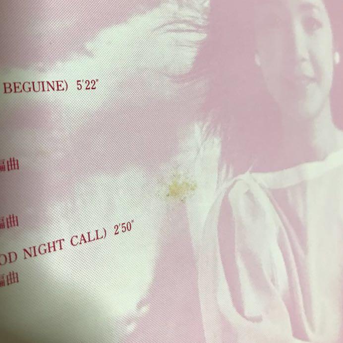【中古 美品】テレサ・テン 旅人 国内盤 28TR-2018 LP レコード アナログ盤 TERESA TENG 鄧麗君 帯欠品 送料無料_画像9