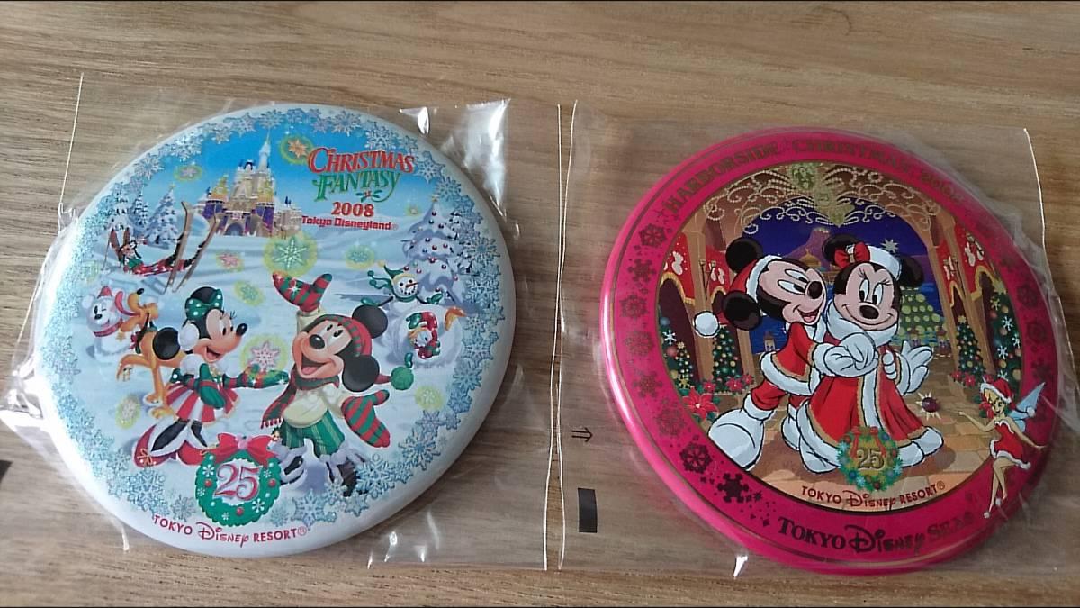 東京ディズニーランドクリスマスの値段と価格推移は?|21件の売買情報を