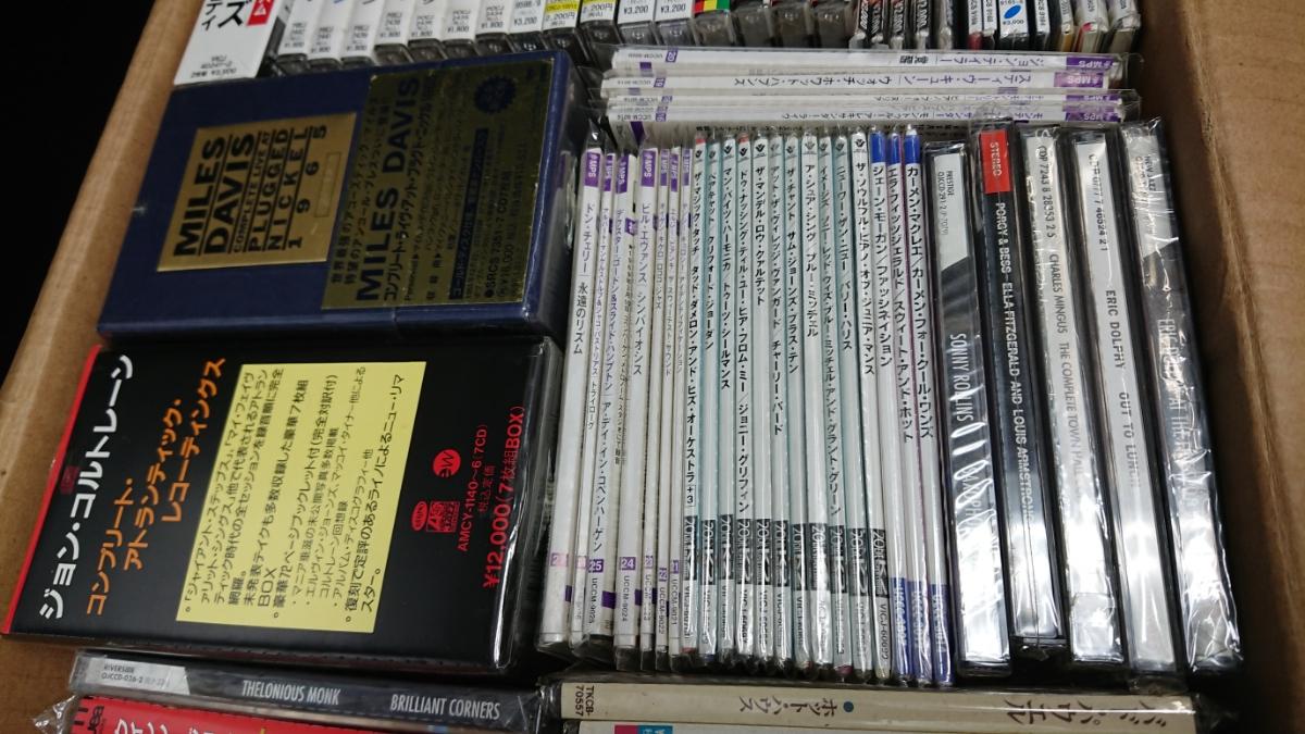 ジャズ jazz CD 200枚超 未開封 未使用 まとめ売り 山売り 1円スタート_画像8