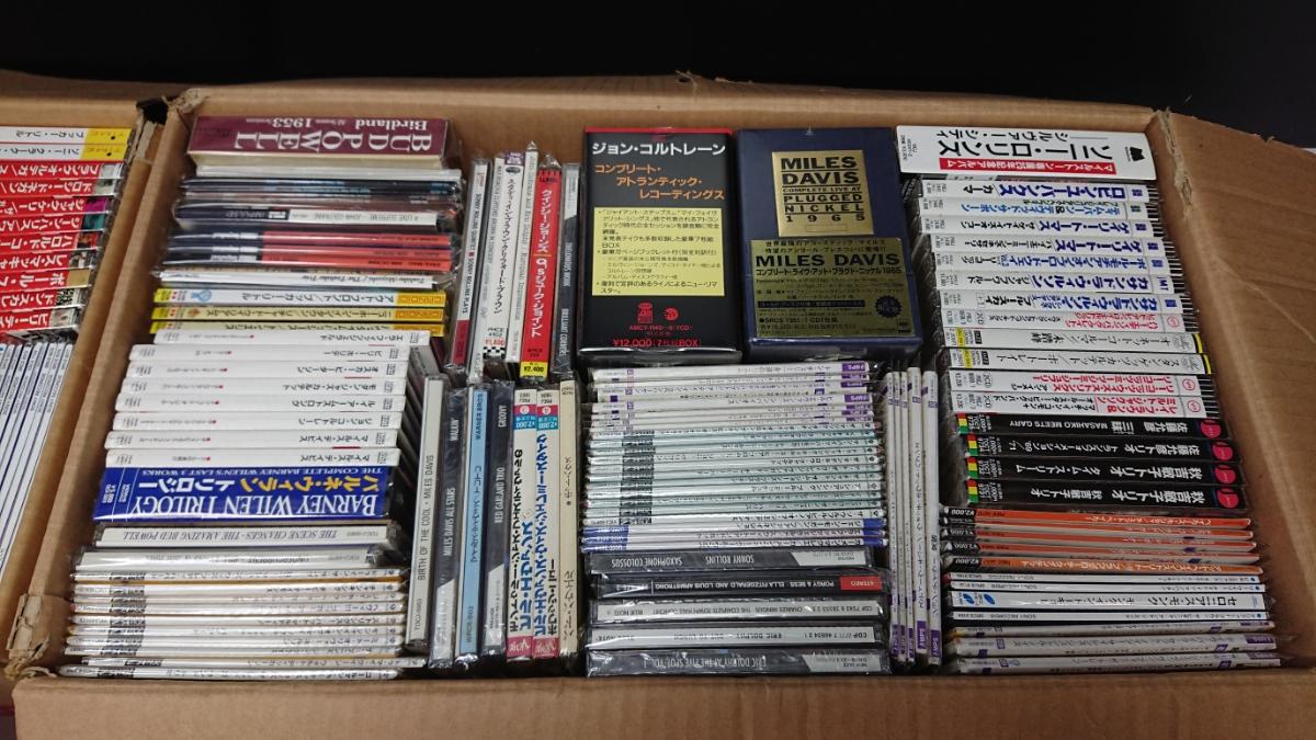 ジャズ jazz CD 200枚超 未開封 未使用 まとめ売り 山売り 1円スタート_画像2