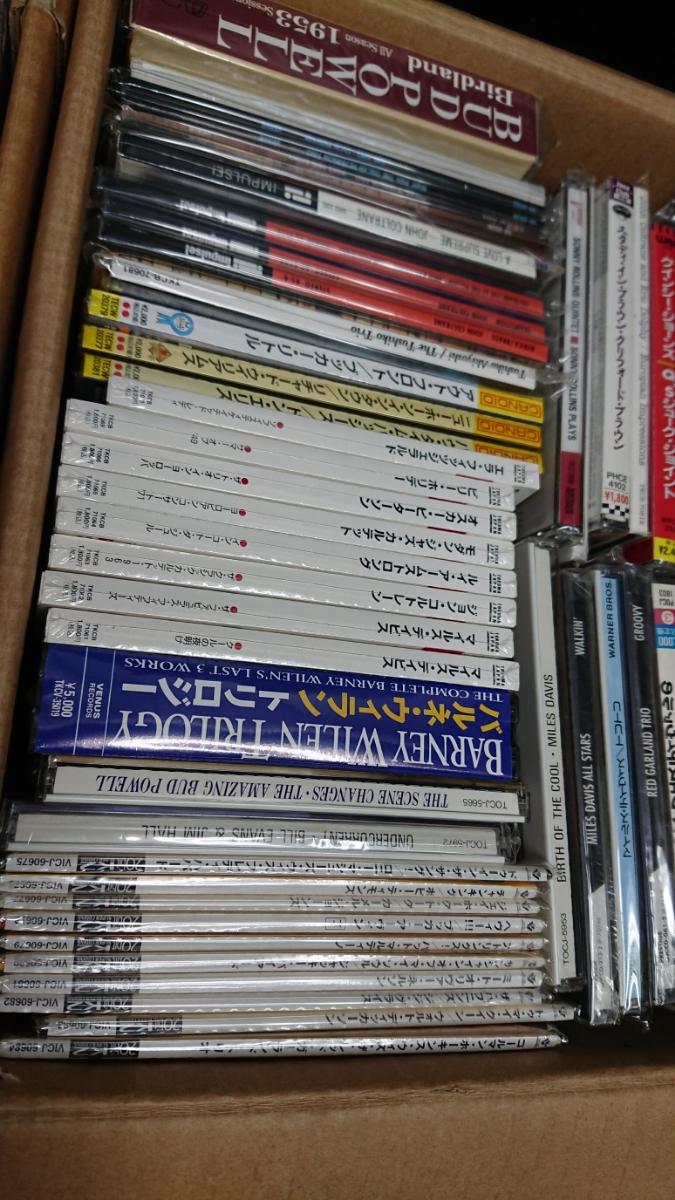 ジャズ jazz CD 200枚超 未開封 未使用 まとめ売り 山売り 1円スタート_画像9