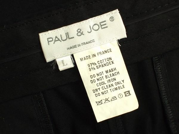 美品*PAUL&JOE ポール&ジョー*黒*フランス製*メンズ*ノータック*ストレッチコットンパンツ*ボトムス*L*大きいサイズ*春夏秋_画像3