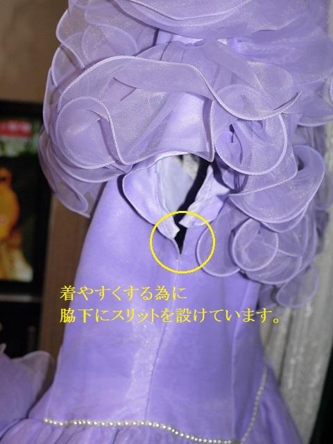 ウエディングドレス パーティドレス 作り直しの15号_画像4