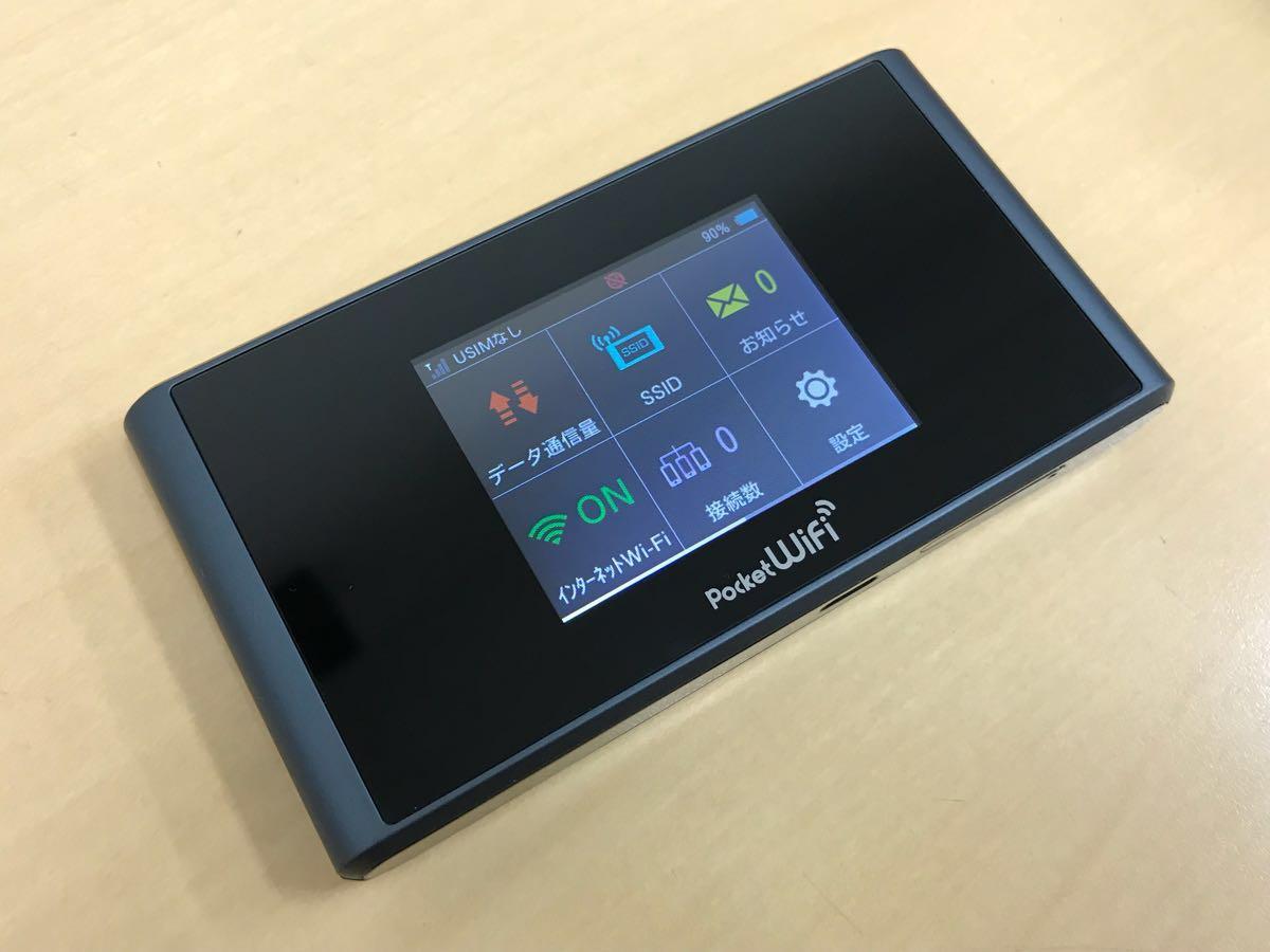 【中古】SoftBank ポケットWi-Fi 304ZT〈ラピスブラック〉NW○_画像4
