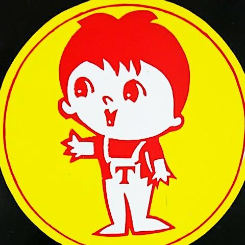 【トミー坊や】キッコートミのしょーゆみそ ホーロー(琺瑯)看板 両面_画像3