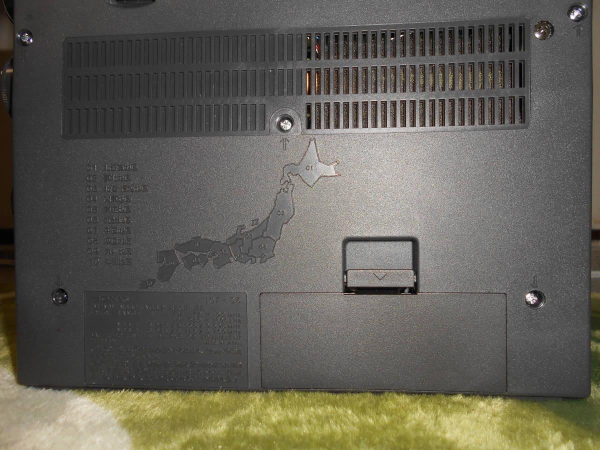 SONY 「ザ・感度最終型」 FM/MW/NSB1/2ラジオ ICF-S5 動作品 きれいです_画像7