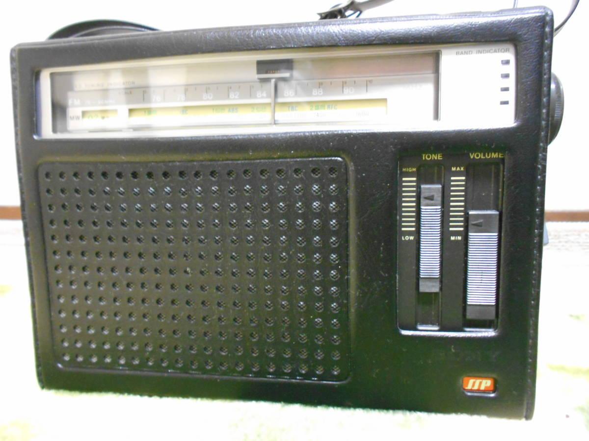 SONY 「ザ・感度最終型」 FM/MW/NSB1/2ラジオ ICF-S5 動作品 きれいです_画像3