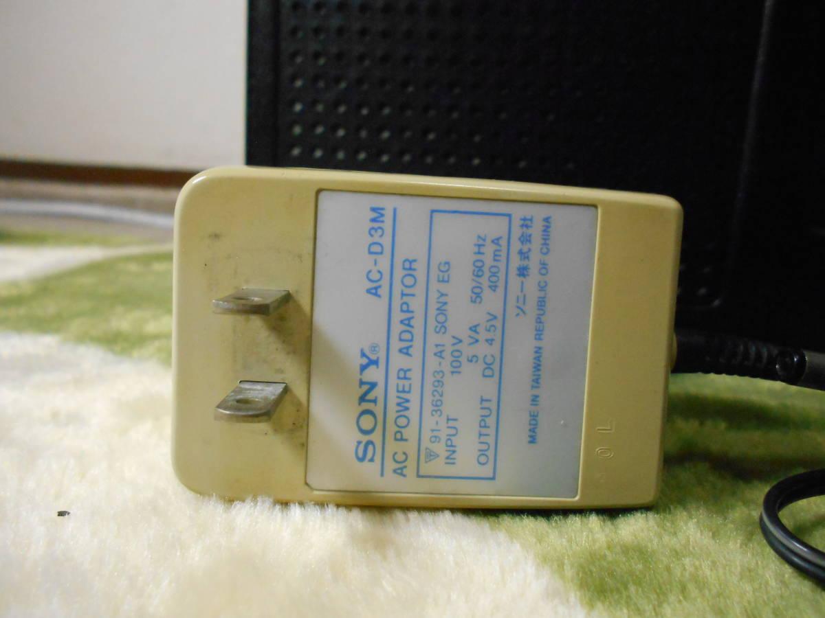 SONY 「ザ・感度最終型」 FM/MW/NSB1/2ラジオ ICF-S5 動作品 きれいです_画像6