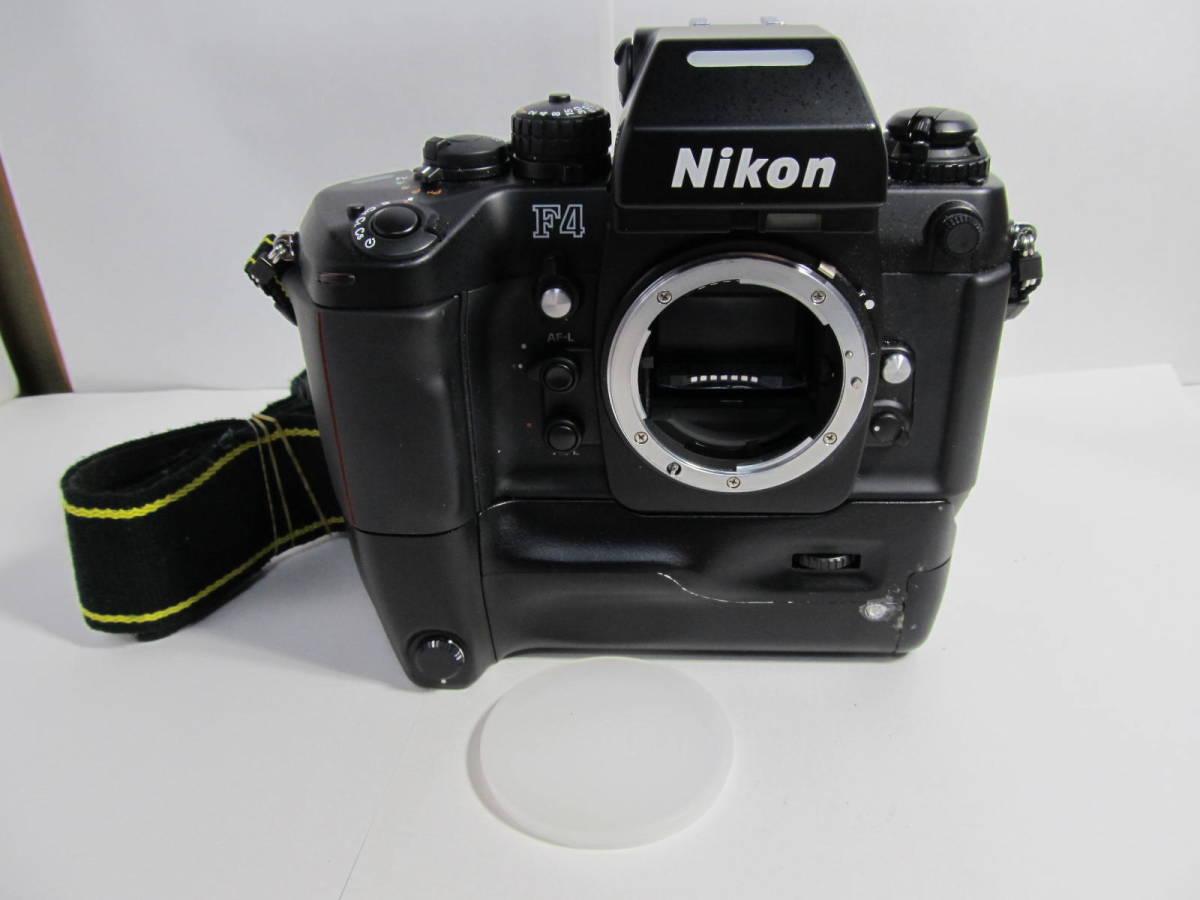 ニコン NIKON F4/MB-23 ジャンク