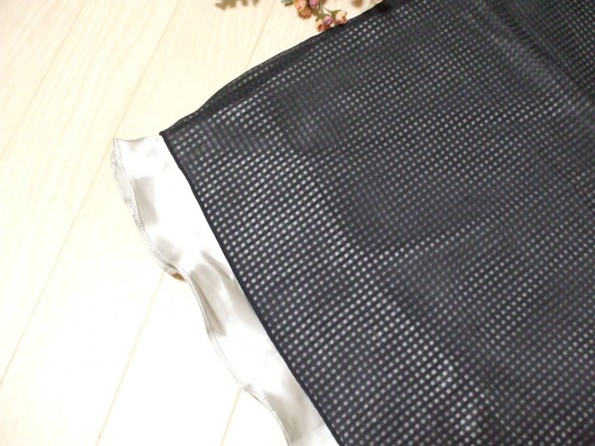 ★訳あり★COMME CA DU MODEコムサデモード♪シルク素材との2枚仕立て♪上質ロングスカートM♪_画像2