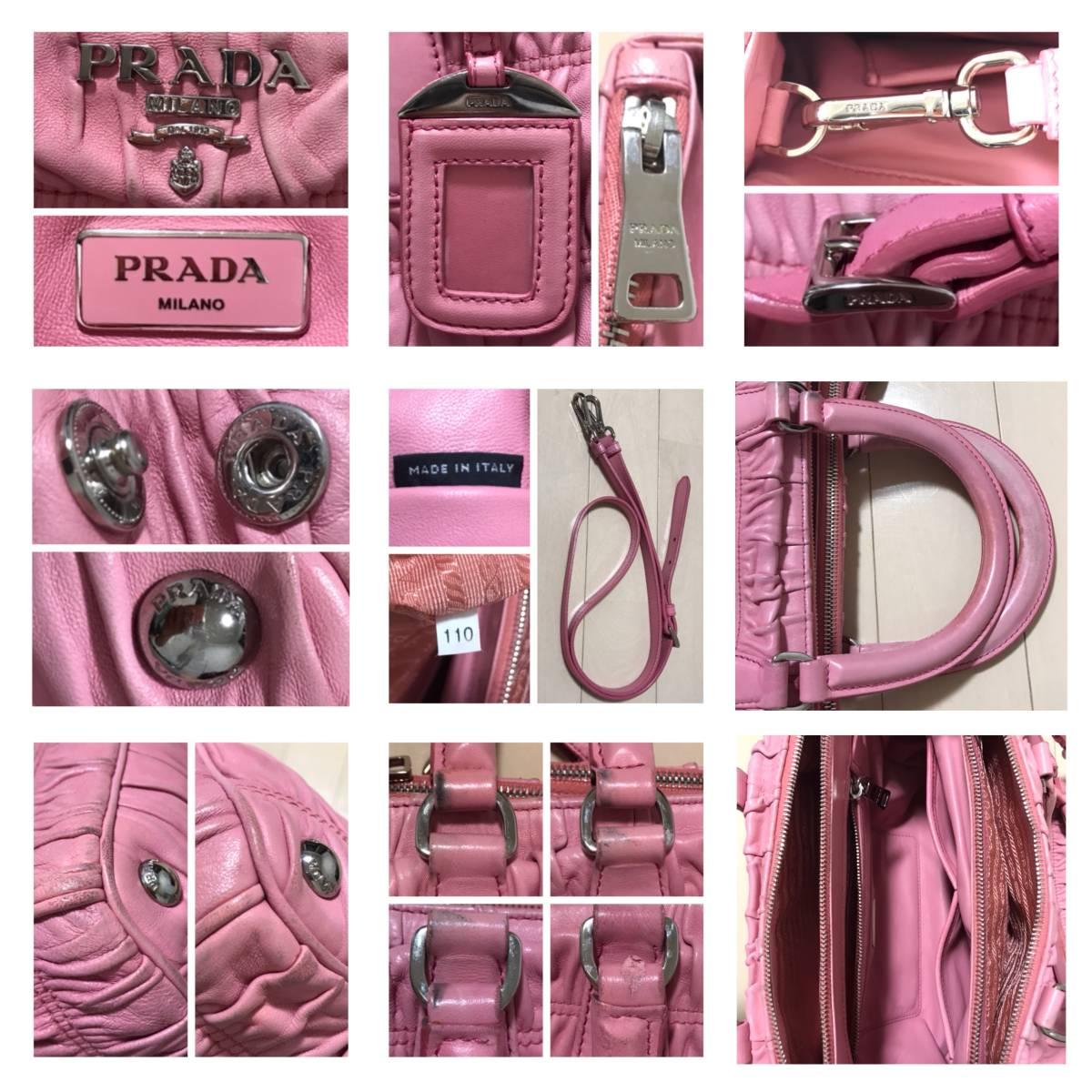 本物 PRADA プラダ オールレザー シャーリングギャザー 2WAY ハンドバッグ ピンク_画像2