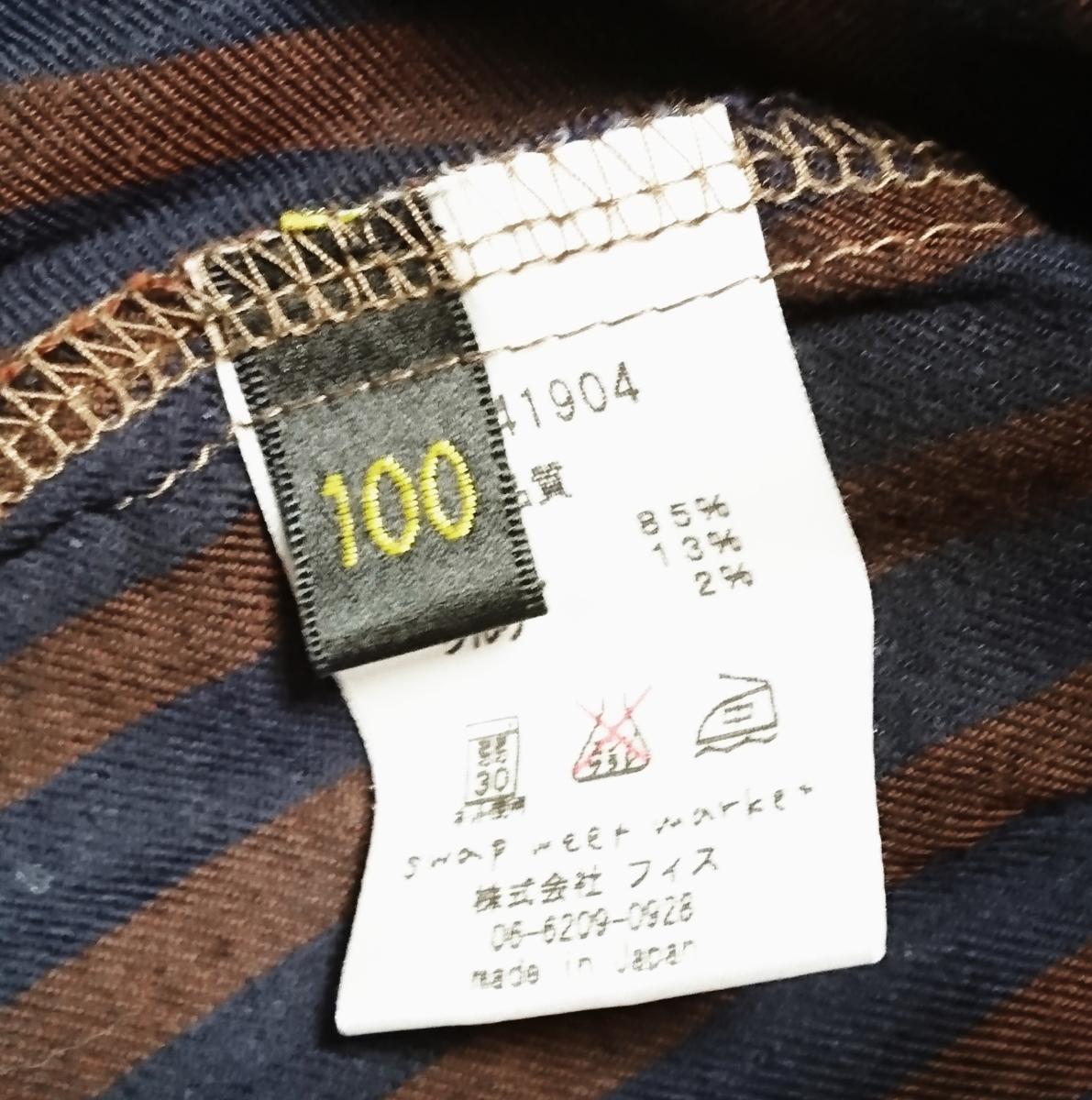 【美品】swap meet market スワップミートマーケット シルク入りワンピース♪100サイズ_画像7