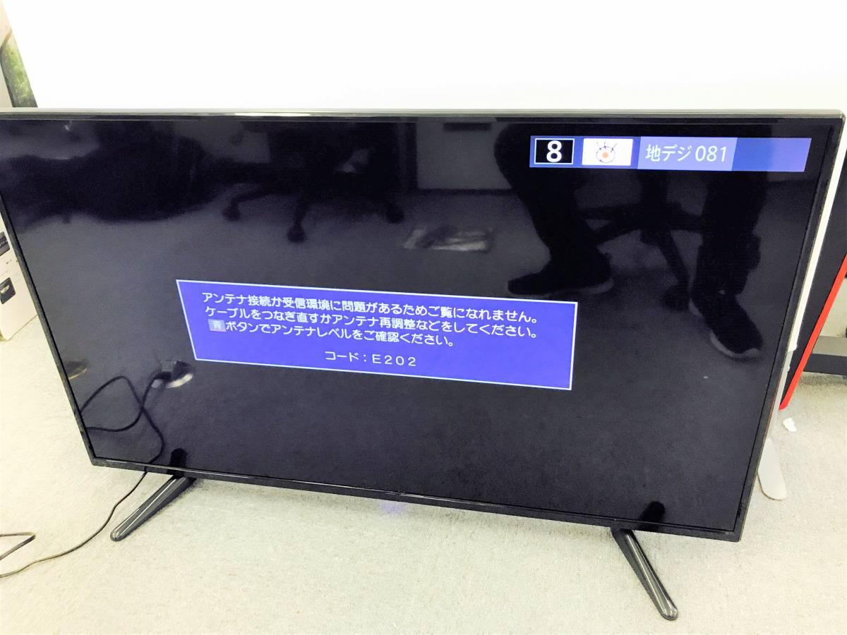 【1円スタート/極上美品/完動品/使用日数・1週間】4K液晶テレビ 50型 LE-5060TS4K 17年製 50インチ ma