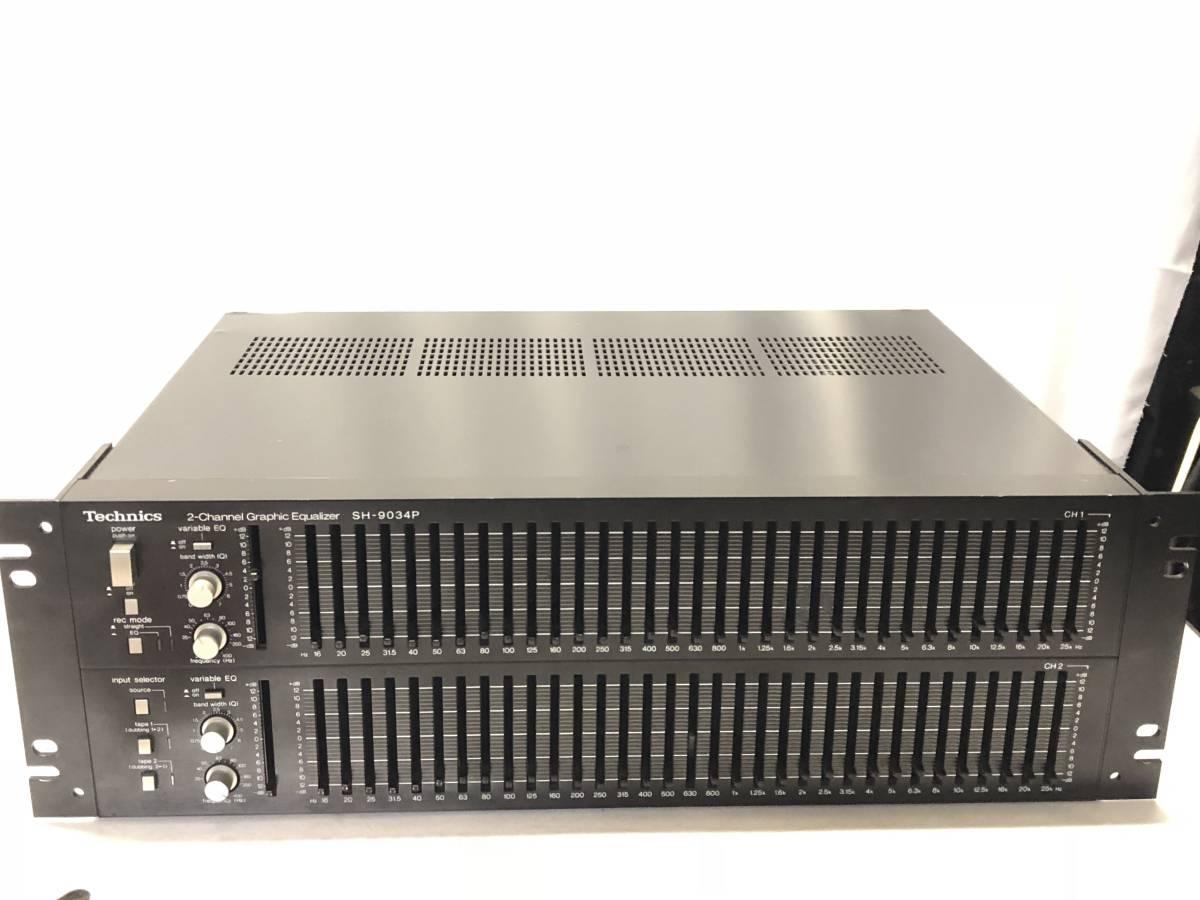 Technics SH-9034P イコライザー ジャンク扱い612_画像1