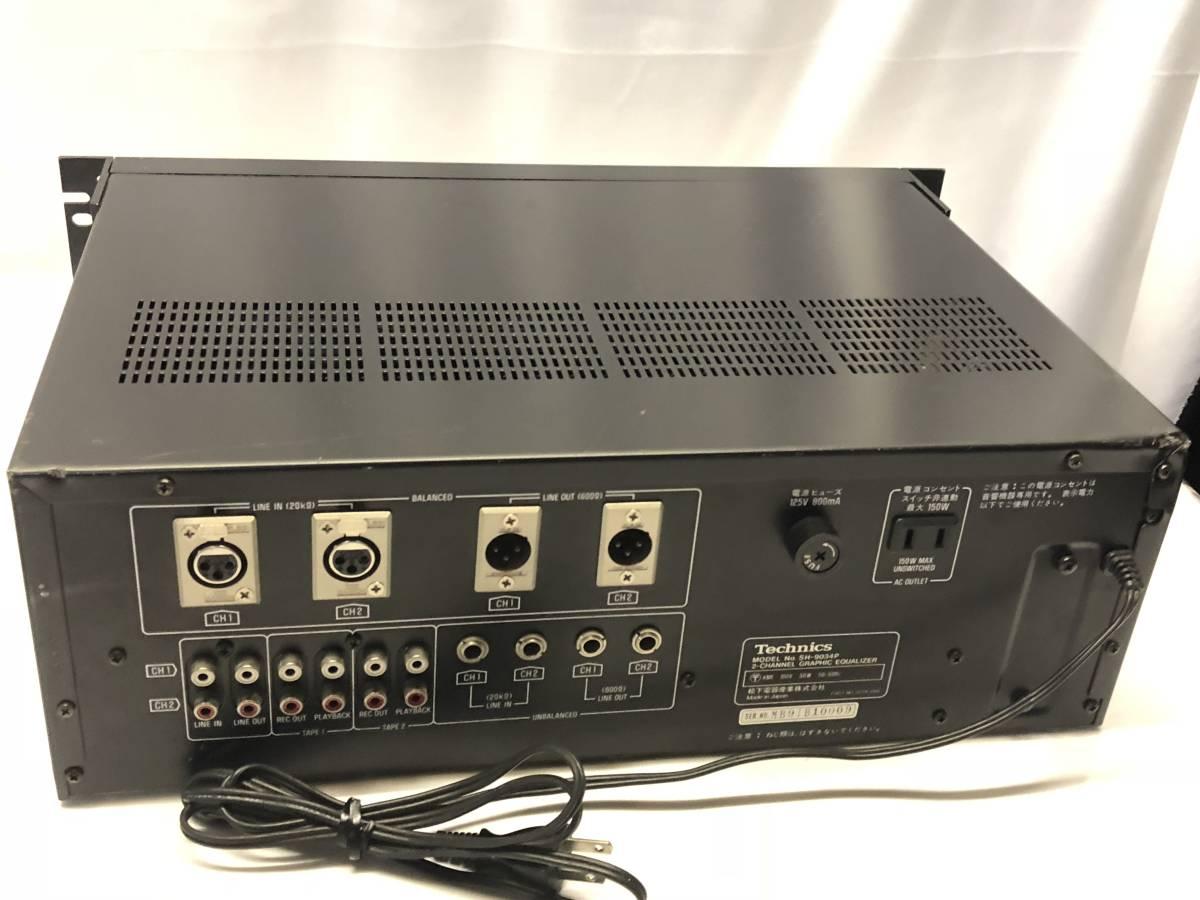 Technics SH-9034P イコライザー ジャンク扱い612_画像5