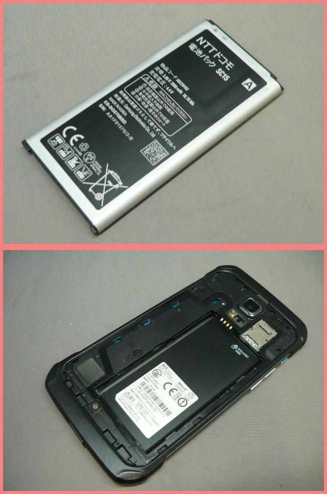 【判定○】docomo GALAXY S5 Active SC-02G Titanium Gray ギャラクシー エスファイブ アクティブ SC-02G サムスン_画像6