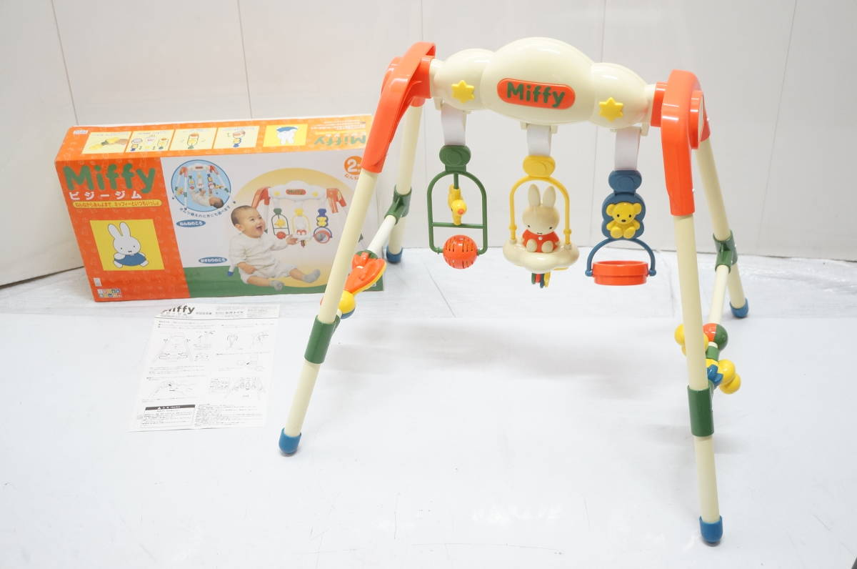 Sega Toys Miffy Miffy Biji Jim Baby Gym 2 Month From From