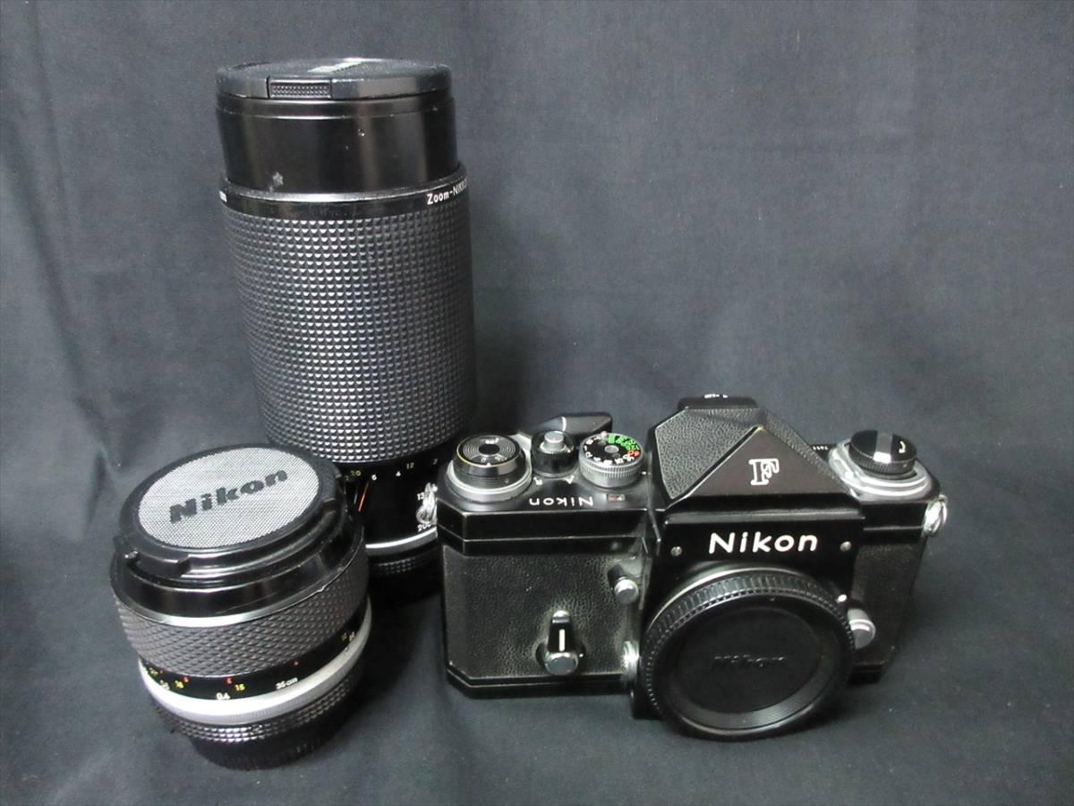 1円~カメラ NIKON F レンズ 1:3.5 55mm 1:4 80-200mm