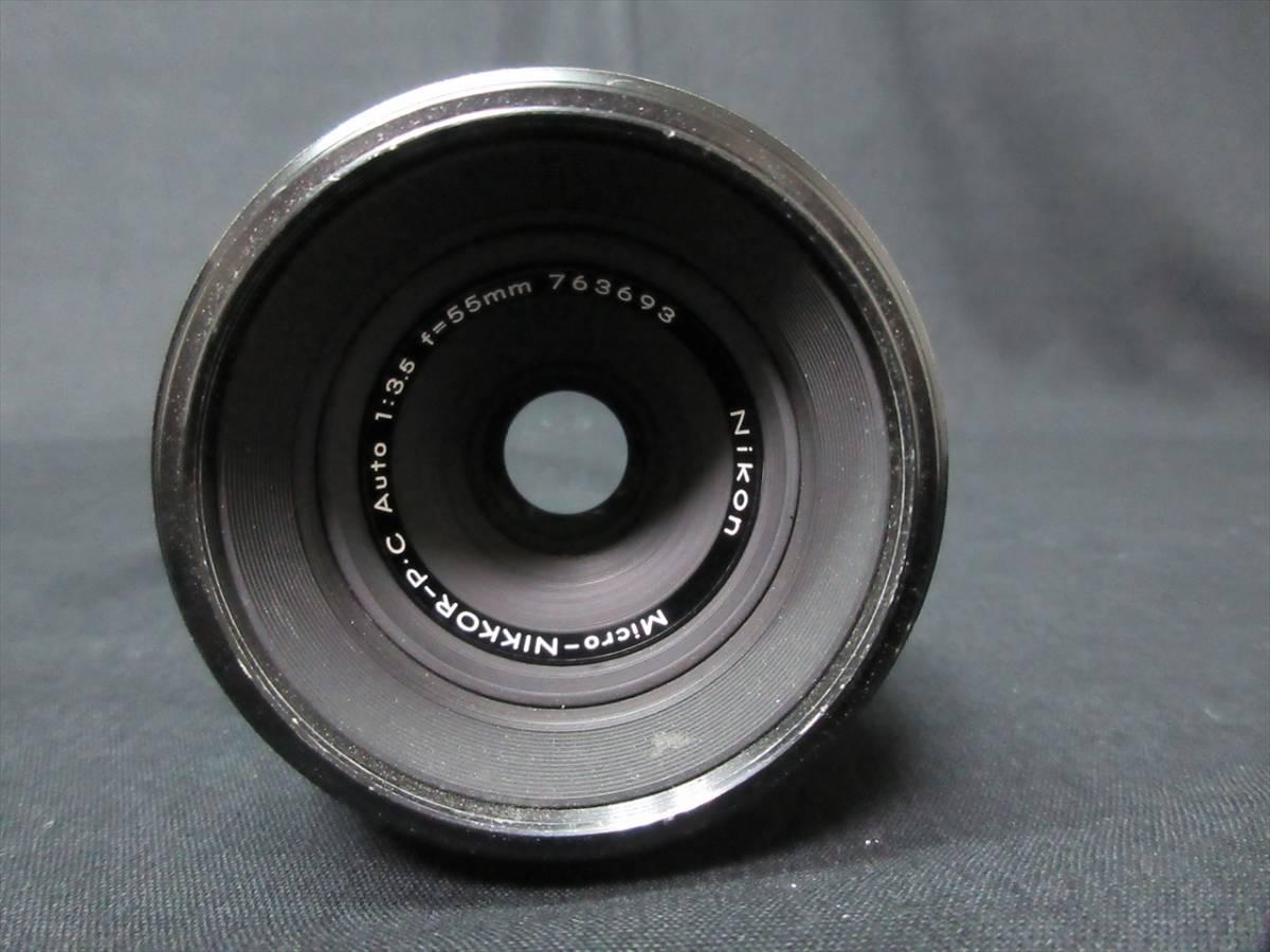 1円~カメラ NIKON F レンズ 1:3.5 55mm 1:4 80-200mm _画像9