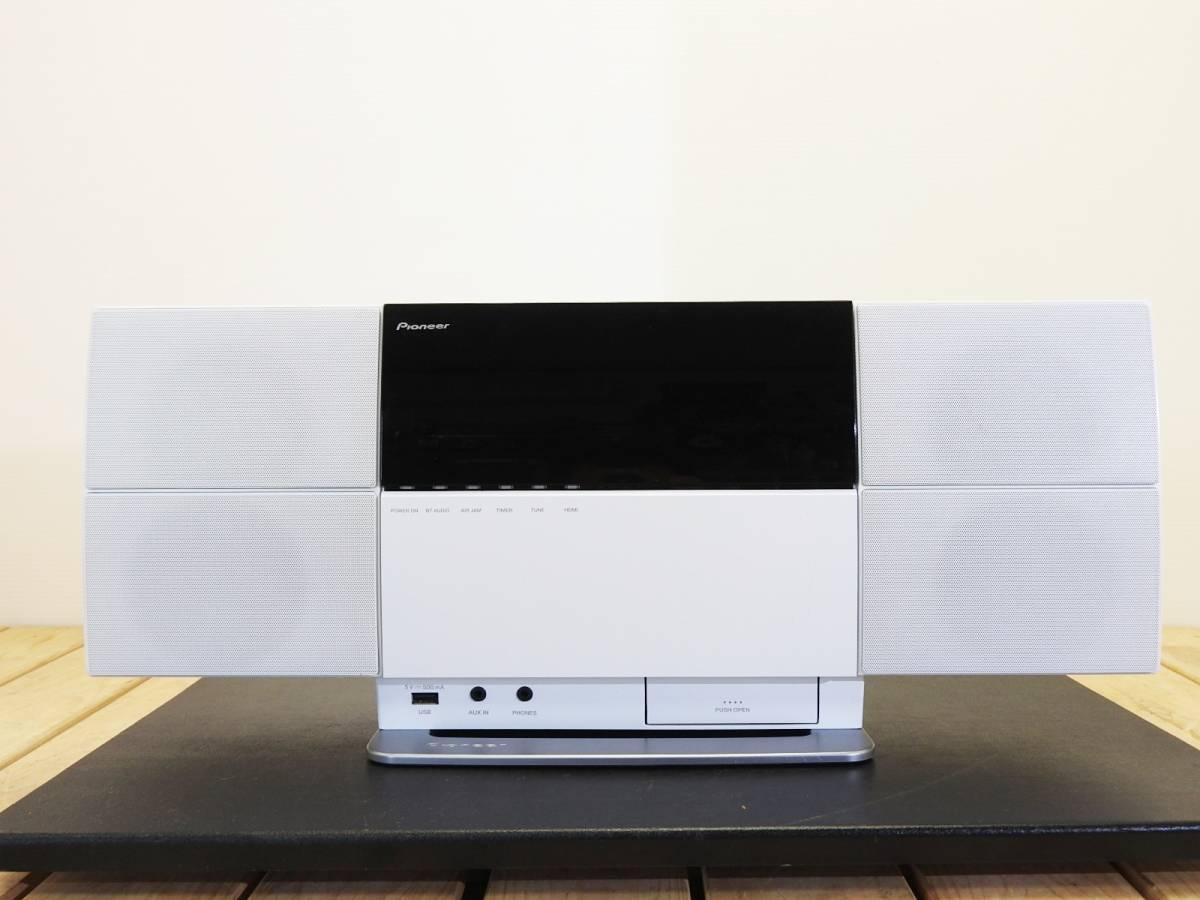 Pioneer パイオニア★X-SMC2-W ipod/DVD/CD/USB/HDMI スタイリッシュ ミニコンポ 動作可★現状品「管理№M3757」_画像2