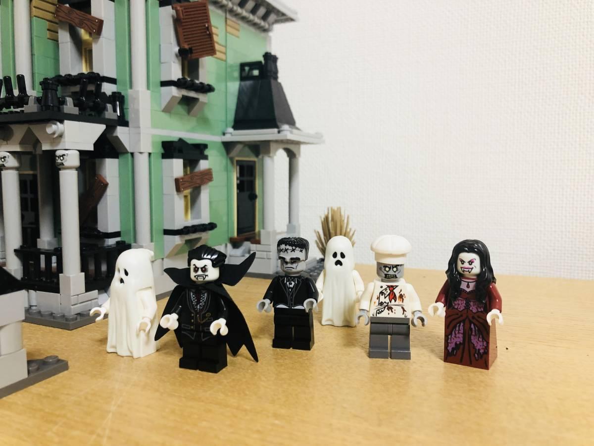 1円スタート LEGO 正規品 10228 モンスターファイター Monster House_画像2