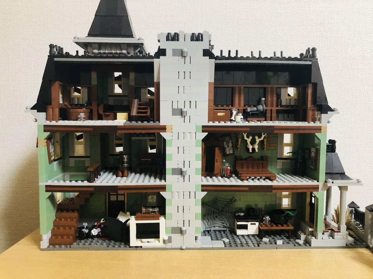 1円スタート LEGO 正規品 10228 モンスターファイター Monster House_画像8