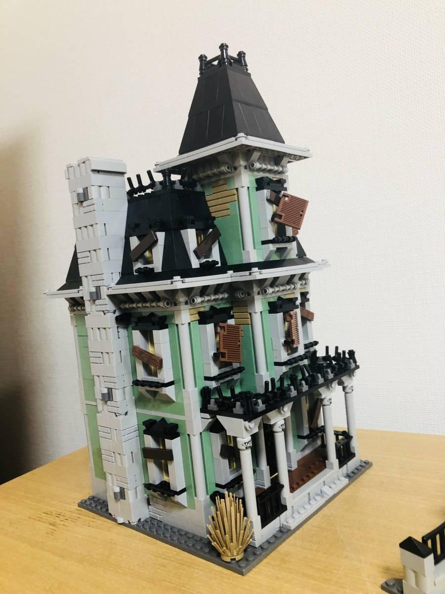 1円スタート LEGO 正規品 10228 モンスターファイター Monster House_画像7