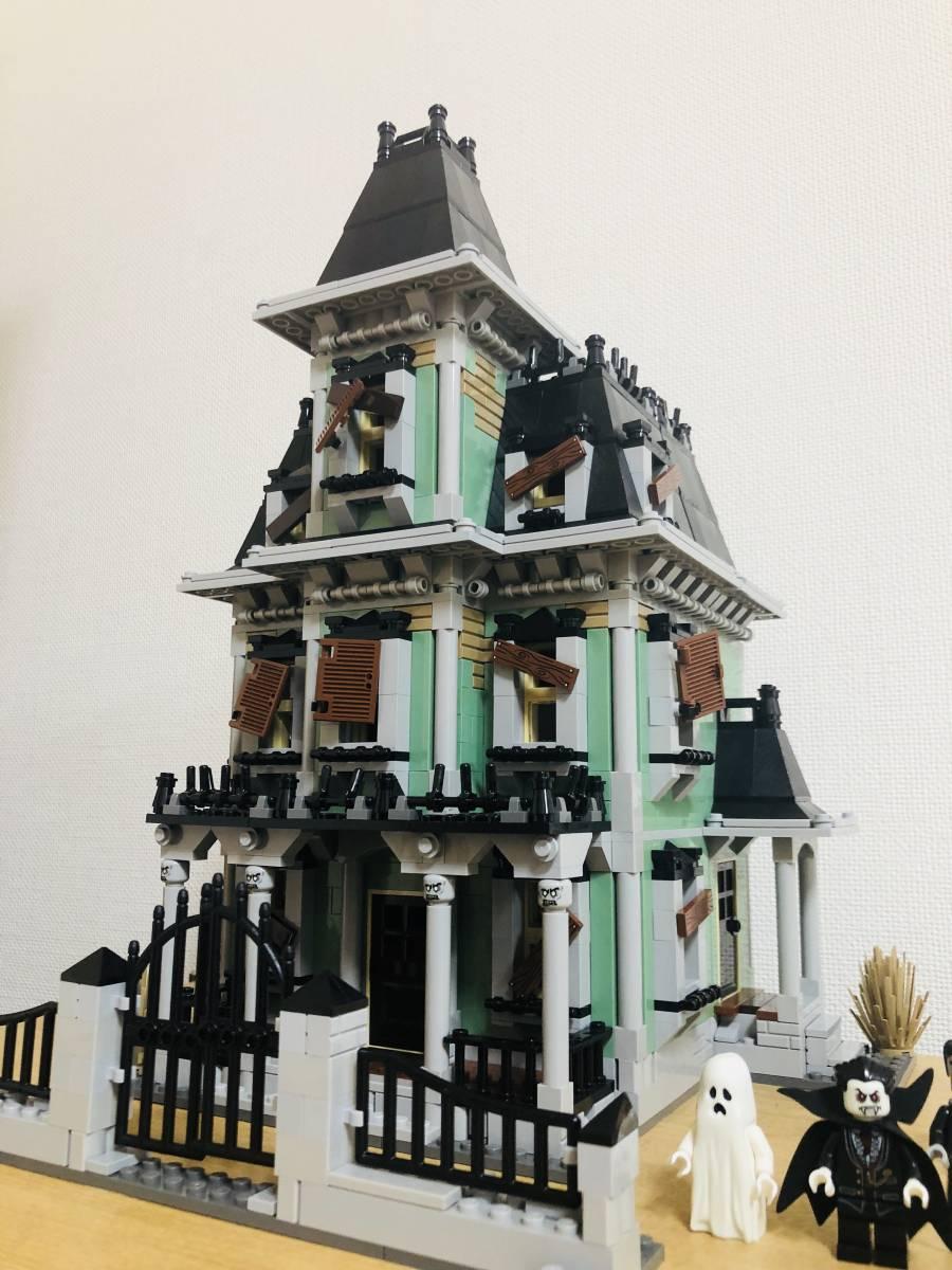 1円スタート LEGO 正規品 10228 モンスターファイター Monster House_画像3