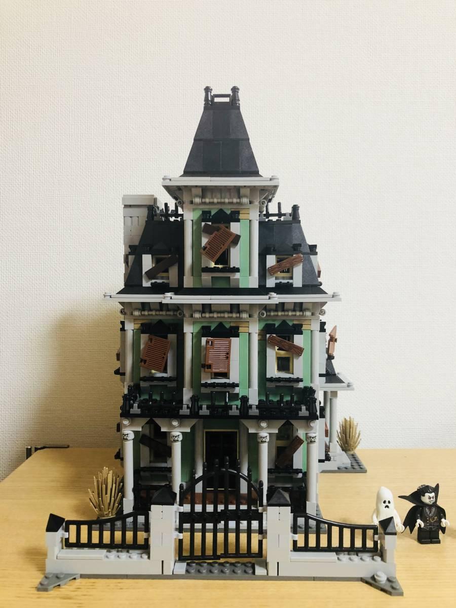 1円スタート LEGO 正規品 10228 モンスターファイター Monster House