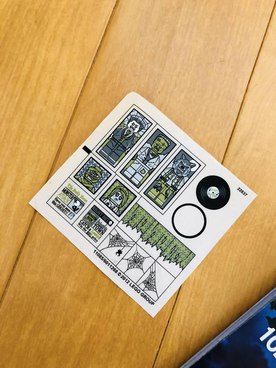 1円スタート LEGO 正規品 10228 モンスターファイター Monster House_画像10