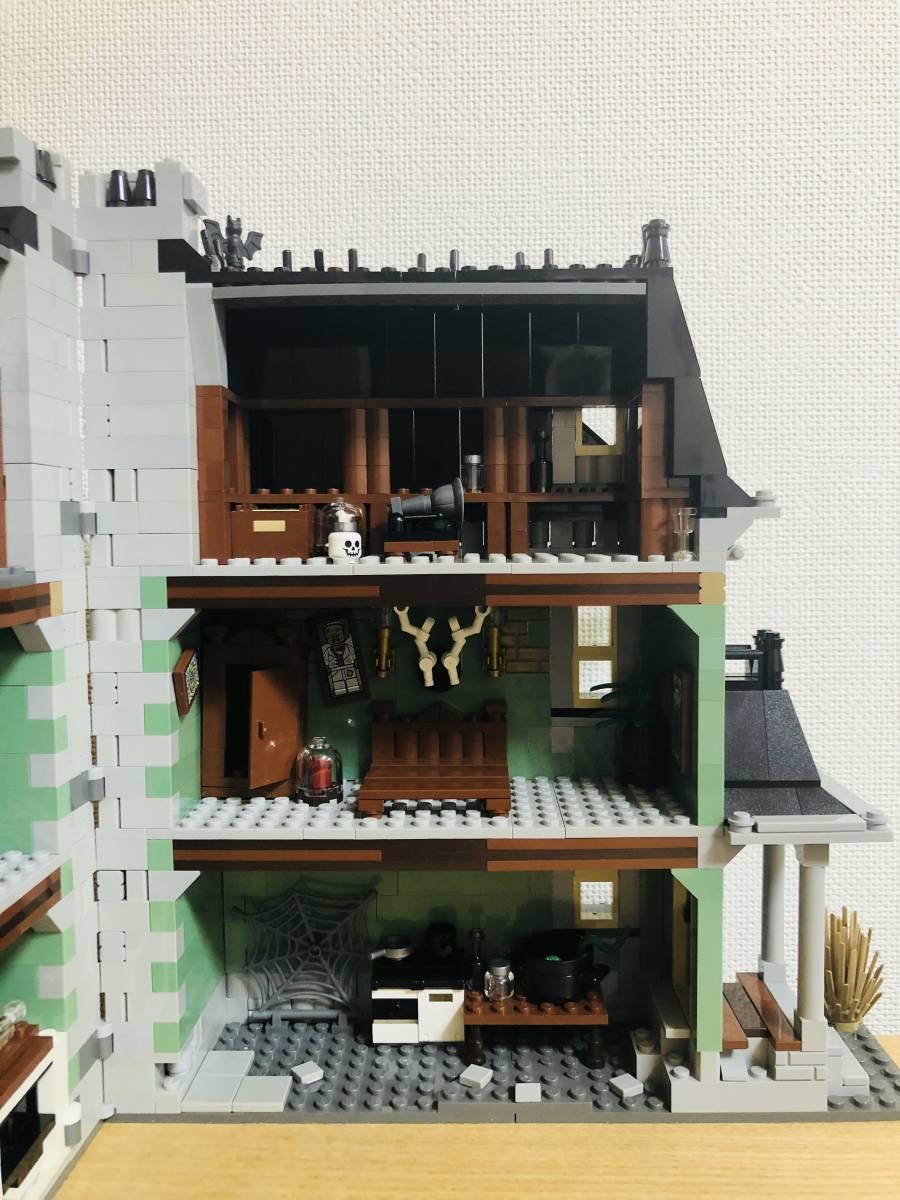 1円スタート LEGO 正規品 10228 モンスターファイター Monster House_画像5