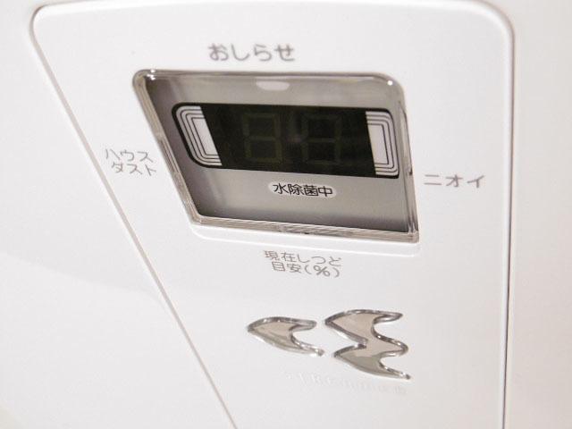 〓未使用美品! DAIKIN/ダイキン 加湿空気清浄器 ACK70N 白 空清31畳/加湿空清11-18畳 ε_画像3