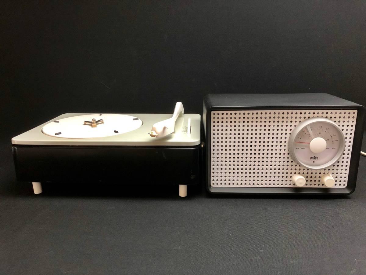 ブラウン 『SK2/2』 真空管ラジオ( レストア) + PC3 SV レコードプレーヤー(オリジナル)50Hz仕様 共箱