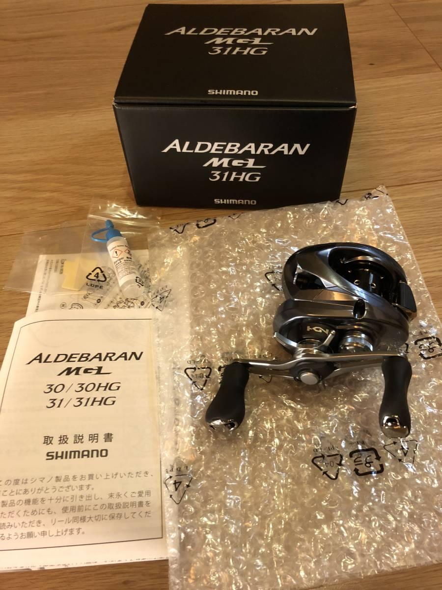 【新品・未使用品】18アルデバラン MGL 31HG