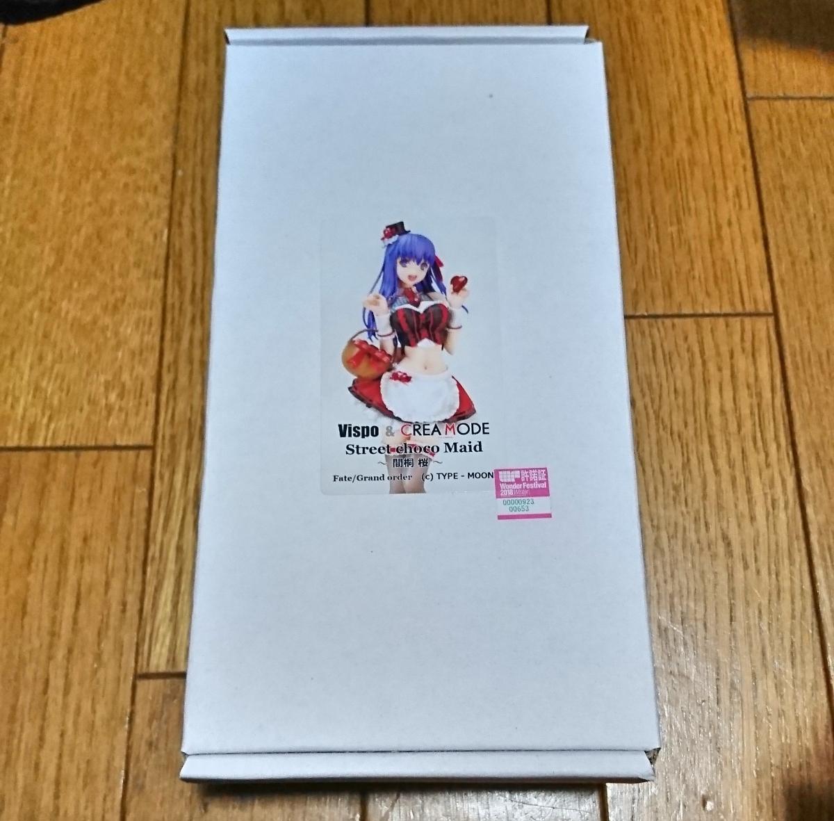 Vispo & CREA MODE Fate FGO ストリート・チョコメイド 間桐桜 ガレージキット ワンフェス ワンダーフェスティバル_画像3