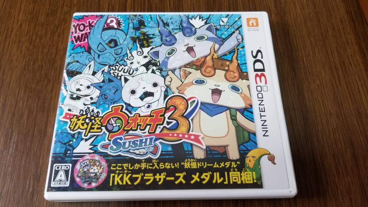 妖怪ウォッチ3 SUSHI スシ 3DS