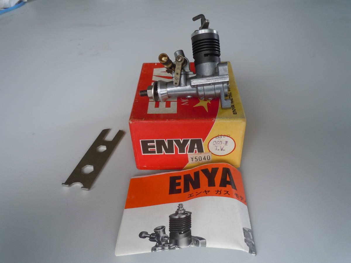 エンヤ06D-ⅡTV ディーゼルエンジン 未使用品 訳有り ジャンク品として